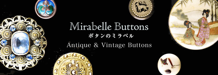 Mirabelle Buttonへようこそ
